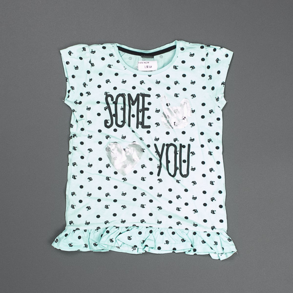 Majica št. 122