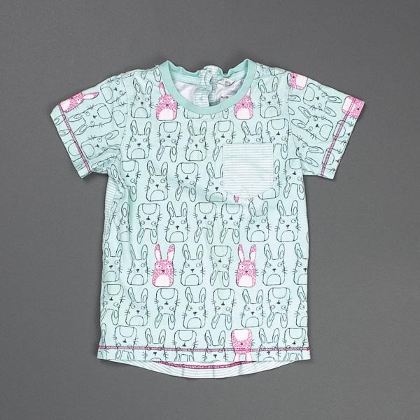 Majica št. 110