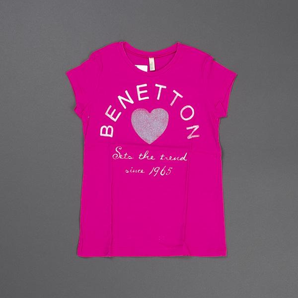 Majica št. 120