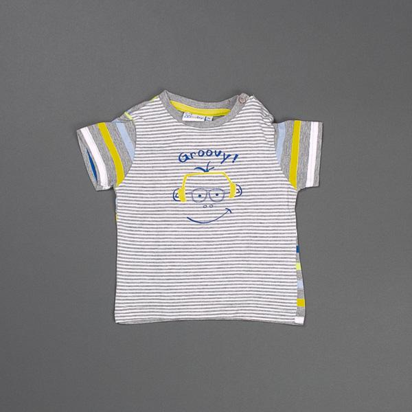 Majica št. 80